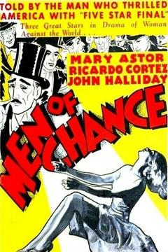 Best Drama Movies of 1931 : Men of Chance