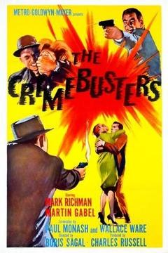 Best Crime Movies of 1961 : The Crimebusters