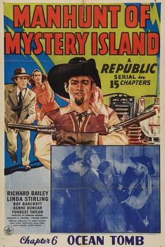Best Science Fiction Movies of 1945 : Manhunt of Mystery Island