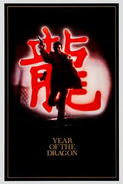 Best Crime Movies of 1985 : Year of the Dragon
