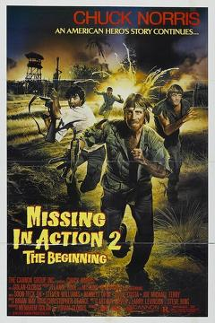 Best War Movies of 1985 : Missing in Action 2: The Beginning