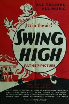 Best Documentary Movies of 1932 : Swing High