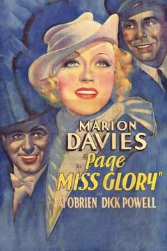 Best Music Movies of 1935 : Page Miss Glory