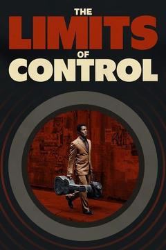 Best Mystery Movies of 2009 : The Limits of Control