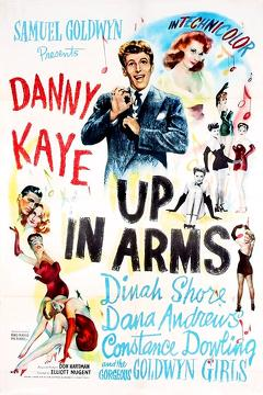 Best Music Movies of 1944 : Up in Arms