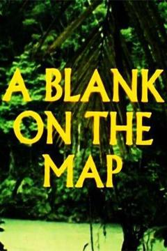 Best Documentary Movies of 1971 : A Blank on the Map