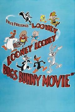 Best Animation Movies of 1981 : The Looney, Looney, Looney Bugs Bunny Movie
