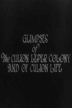Best Documentary Movies of 1929 : Glimpses of the Culion Leper Colony and of Culion Life