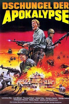 Best War Movies of 1982 : How Sleep the Brave
