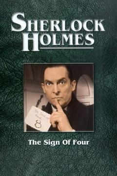 Best Mystery Movies of 1987 : Sherlock Holmes: The Sign of Four