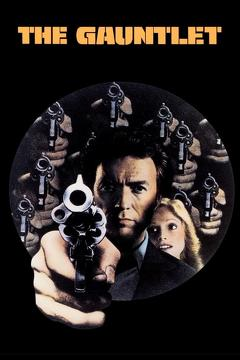 Best Crime Movies of 1977 : The Gauntlet