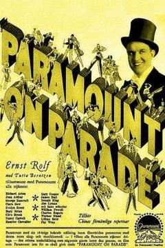Best Music Movies of 1930 : Paramount on Parade