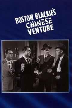 Best Mystery Movies of 1949 : Boston Blackie's Chinese Venture