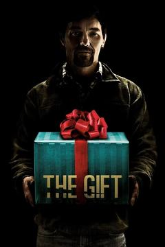 Best Horror Movies of 2015 : The Gift