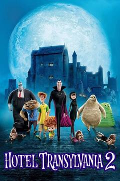 Best Fantasy Movies of 2015 : Hotel Transylvania 2