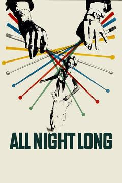 Best Music Movies of 1962 : All Night Long