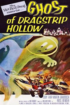 Best Horror Movies of 1959 : Ghost of Dragstrip Hollow