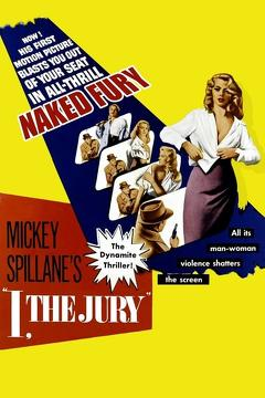 Best Mystery Movies of 1953 : I, the Jury
