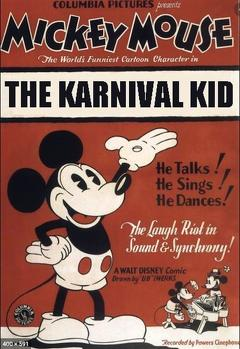 Best Animation Movies of 1929 : The Karnival Kid