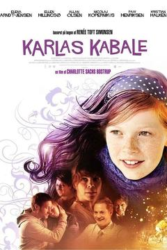 Best Family Movies of 2007 : Karla's World