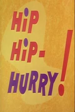 Best Animation Movies of 1958 : Hip Hip-Hurry!