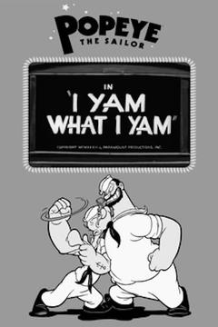 Best Animation Movies of 1933 : I Yam What I Yam