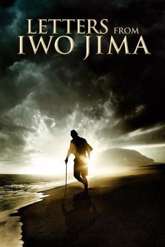 Best Drama Movies of 2006 : Letters from Iwo Jima