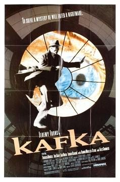 Best Mystery Movies of 1991 : Kafka
