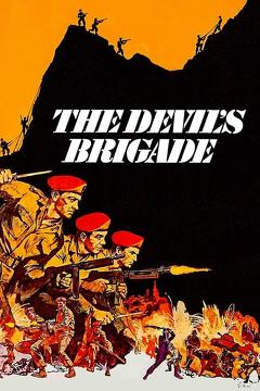 Best Action Movies of 1968 : The Devil's Brigade