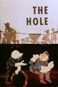 Best Animation Movies of 1962 : The Hole