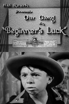 Best Family Movies of 1935 : Beginner's Luck