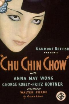 Best Fantasy Movies of 1934 : Chu Chin Chow