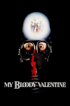 Best Mystery Movies of 1981 : My Bloody Valentine