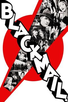 Best Drama Movies of 1929 : Blackmail