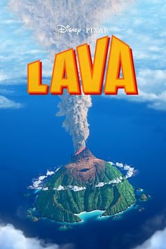 Best Family Movies of 2014 : Lava