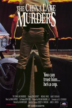 Best Mystery Movies of 1990 : The China Lake Murders