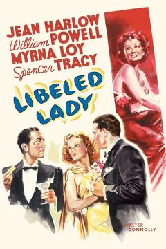 Best Comedy Movies of 1936 : Libeled Lady