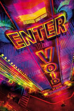 Best Drama Movies of 2009 : Enter the Void