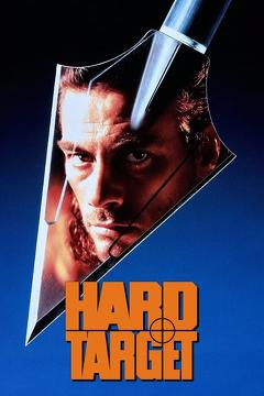 Best Adventure Movies of 1993 : Hard Target