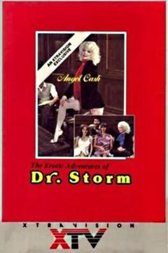 Best Adventure Movies of 1983 : The Erotic Adventures of Dr. Storm