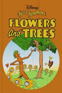 Best Animation Movies of 1932 : Flowers and Trees