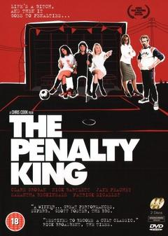 Best Horror Movies of 2006 : The Penalty King