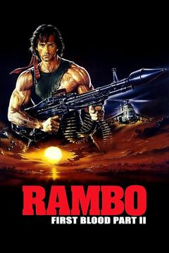Best Action Movies of 1985 : Rambo: First Blood Part II