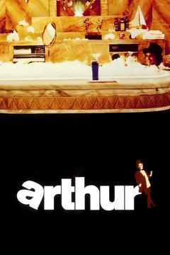 Best Comedy Movies of 1981 : Arthur