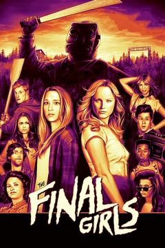 Best Horror Movies of 2015 : The Final Girls