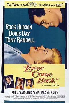 Best Comedy Movies of 1961 : Lover Come Back