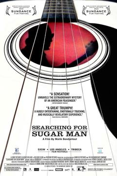 Best Music Movies of 2012 : Searching for Sugar Man