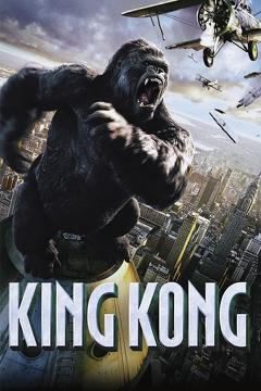 Best Drama Movies of 2005 : King Kong