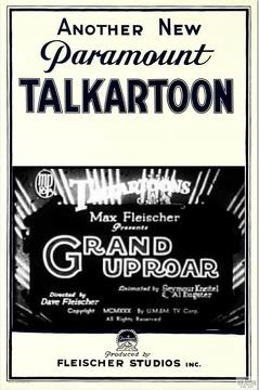 Best Animation Movies of 1930 : Grand Uproar