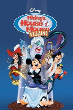 Best Animation Movies of 2002 : Mickey's House of Villains